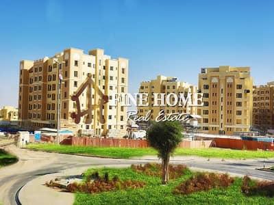 شقة 2 غرفة نوم للبيع في بني ياس، أبوظبي - High ROI | 0 Commission | 2BR w Balcony+Parking