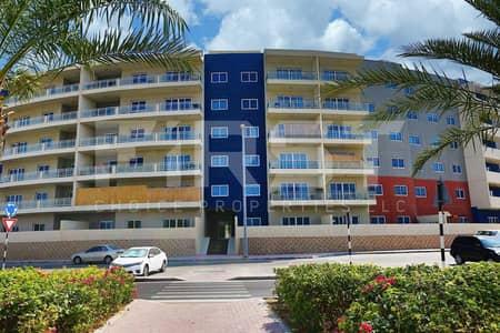 فلیٹ 2 غرفة نوم للبيع في الريف، أبوظبي - Vacant Now! Comfortable Type C Apartment