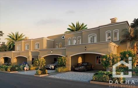 3 Bedroom Villa for Sale in Serena, Dubai - End Villa / Good Size Plot / HO March 2021