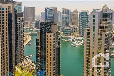 فلیٹ 2 غرفة نوم للبيع في جميرا بيتش ريزيدنس، دبي - Nice Marina and Sea views / Rented 95k /  Furnished