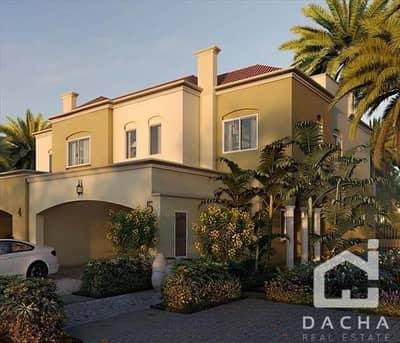 2 Bedroom Villa for Sale in Serena, Dubai - Single Row H/O December 2020
