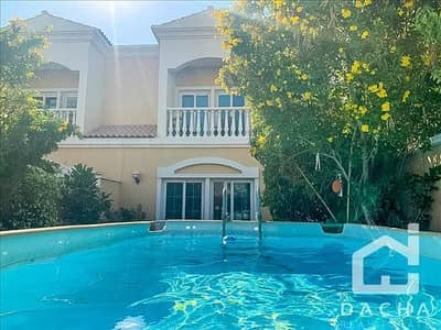 2 Bedroom Townhouse for Rent in Jumeirah Village Circle (JVC), Dubai - Stunning 1.5 bed townhouse