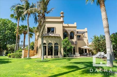 4 Bedroom Villa for Sale in Palm Jumeirah, Dubai - Vacant / Upgraded Standalone Villa