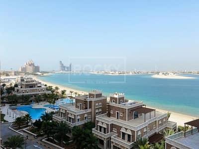 Big Terrace | 4-Bed | Burj Al Arab View | Palm Jumeirah