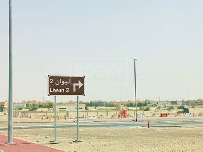 Mixed Use Land for Sale in Liwan, Dubai - G+5 | Residential plus Retail | Liwan 2