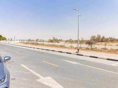 Plot for Sale in Dubai Silicon Oasis, Dubai - G+8 | Residential Plot | Silicon Oasis