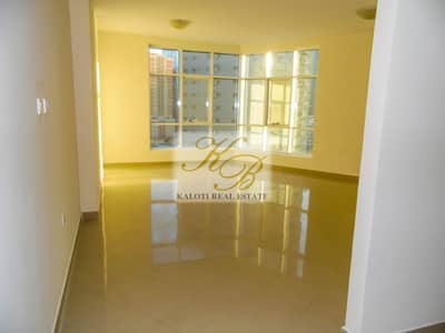2 Bedroom Apartment for Rent in Al Khan, Sharjah - 2BHK | Close Kitchen | 1 Month Free | Good View - Aryana Tower
