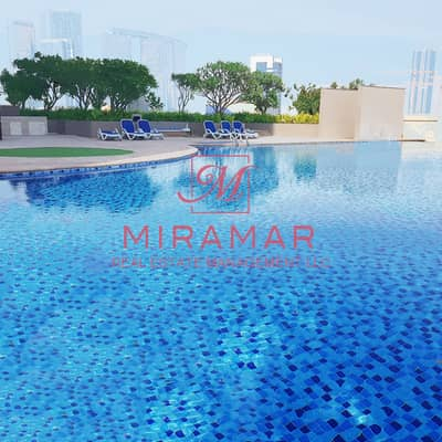 2 Bedroom Apartment for Rent in Al Reem Island, Abu Dhabi - ⚡HOT⚡ LARGE LUXURY UNIT!!! EXCELLENT LOCATION!!
