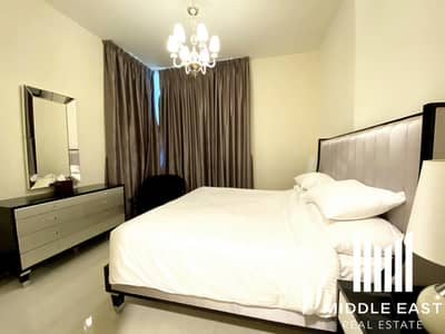 Elegant  Fully Furnished 2 BHK Apartmentwith Maids Room