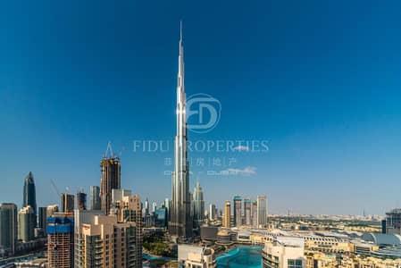 فلیٹ 2 غرفة نوم للايجار في وسط مدينة دبي، دبي - Very Bright|Full Burj and Fountain|High Floor