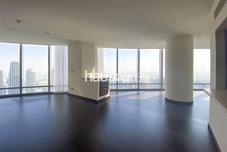 High Floor | 2 Plus Maids | Fountain View