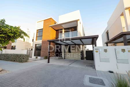 5 Bedroom Villa for Sale in DAMAC Hills (Akoya by DAMAC), Dubai - Standalone | Vacant Villa | W/ Maid Room