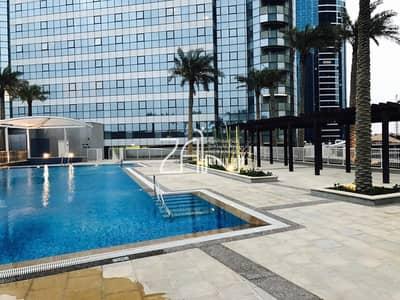 فلیٹ 2 غرفة نوم للبيع في جزيرة الريم، أبوظبي - Superb Deal! Elegant 2 BR High Floor with Balcony