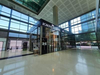محل تجاري  للبيع في مركز دبي المالي العالمي، دبي - SALON