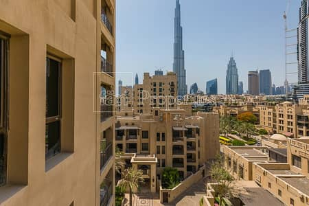 2 Bedroom Apartment for Sale in Old Town, Dubai - 2BR