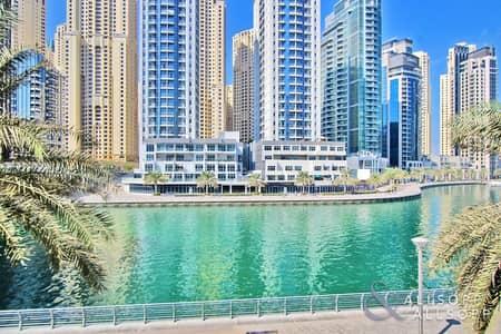 3 Bedroom Apartment for Sale in Dubai Marina, Dubai - Marina Views   Three Bedroom    Vacant