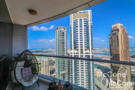 Marina & Sea View | Spacious | View Today