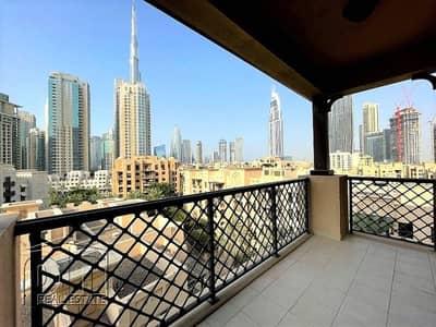 شقة 2 غرفة نوم للايجار في المدينة القديمة، دبي - Unfurnished | Immaculate | Available Now