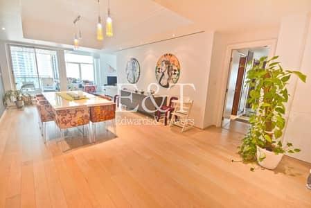 3 Bedroom Apartment for Rent in Dubai Marina, Dubai - Upgraded | Marina View | Vacant January