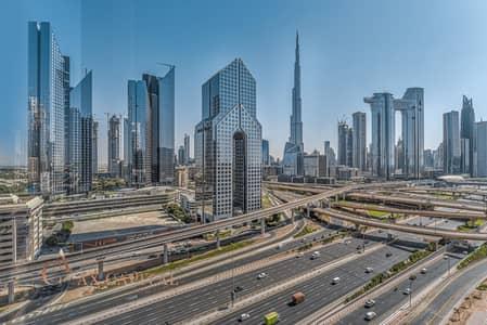 شقة 4 غرف نوم للايجار في شارع الشيخ زايد، دبي - Marvelous Apt | Chiller and Maintenance Free