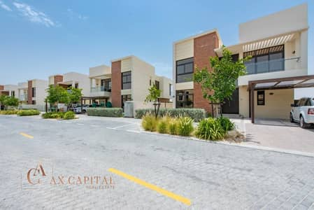 5 Bedroom Villa for Sale in DAMAC Hills (Akoya by DAMAC), Dubai - No Commission | Large 5 bed | V4 Type | Park View