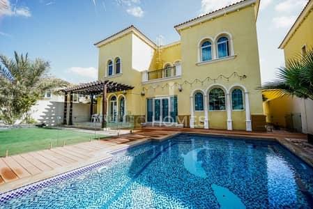 فیلا 3 غرف نوم للبيع في جميرا بارك، دبي - Exclusive | Upgraded & Extended | Pool | VOT
