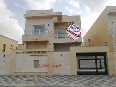 فیلا 5 غرف نوم للبيع في المويهات، عجمان - امتلك فيلا ممتازه طابقين تصميم مودرن سوبر ديلوكس مع امكانية التمويل البنكى
