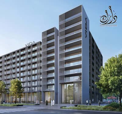 شقة 1 غرفة نوم للبيع في الجادة، الشارقة - A PARTNERSHIP BETWEEN EMAAR & ARADA - vida residences 10% down payment