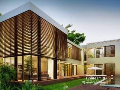 فیلا 4 غرف نوم للبيع في مدينة محمد بن راشد، دبي - Luxury Forest Villa with Payment Plan Ready