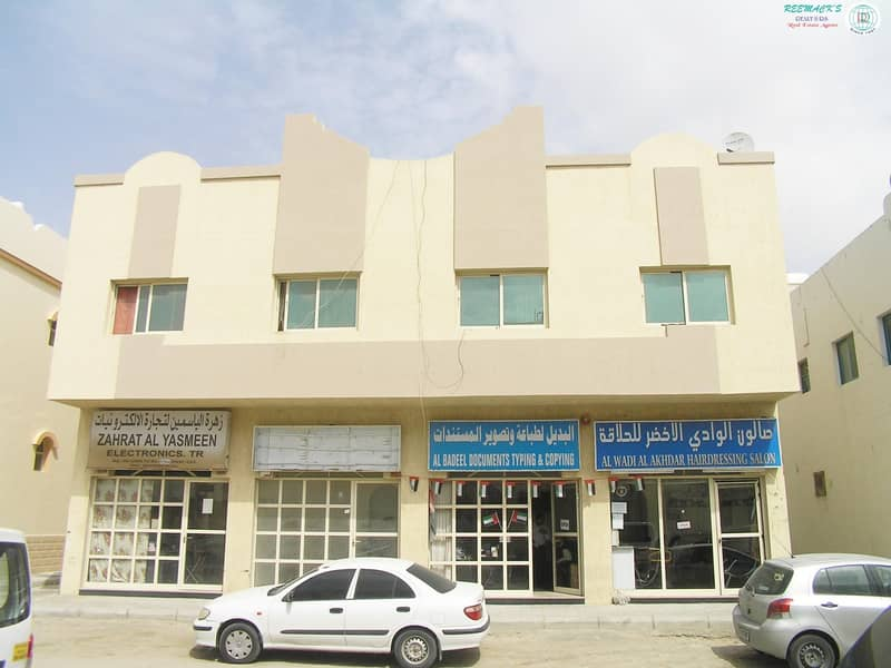 2 SHOPS AVAILABLE PRIME AREA  IN AL YARMOOK