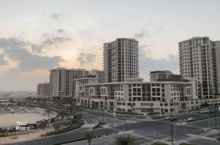 1 Bedroom Apartment for Sale in Town Square, Dubai - Urban chick living  - Hayat Boulevard