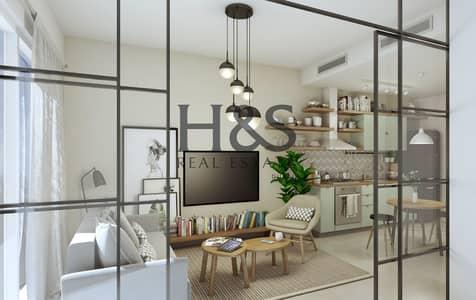 2 Bedroom Flat for Sale in Dubai Hills Estate, Dubai - Investors Deal I Flexible Payment Plan I High ROI
