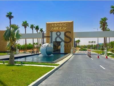 تاون هاوس 4 غرف نوم للبيع في داماك هيلز (أكويا من داماك)، دبي - Brand New I Limited Offer 4 Beds TH I Best Layout