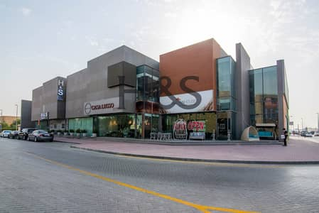 Building for Sale in Al Barsha, Dubai - Rare Investment Opportunity For Investors