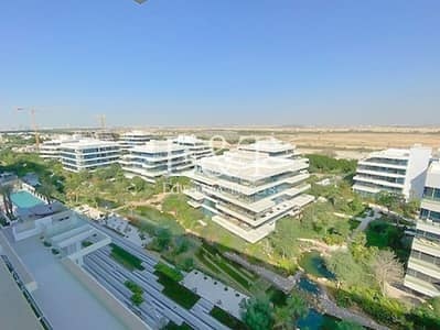1 Bedroom Apartment for Sale in Al Barari, Dubai - Exclusive: Spacious and Luxury    Downtown and skyline view