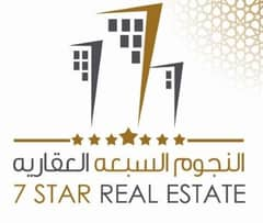 Al Nejoum Al Sabaa Real Estate (Branch)