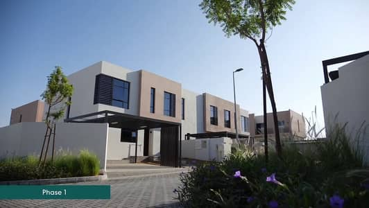 Amazing Deal 3 Bedrooms villa for sale