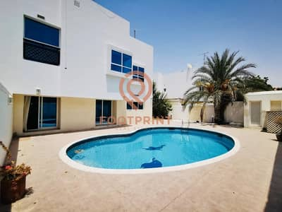 4 Bedroom Villa for Rent in Umm Suqeim, Dubai - 4Br- Private Pool- Private Garden- Maids Room