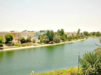 4 Bedroom Villa for Rent in Arabian Ranches, Dubai - Immaculate Type 1e In Al Reem 2