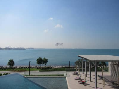 Amazing 3 BR+ Maid | Garden With Sea View