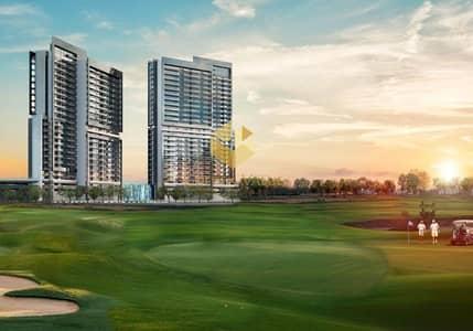 فلیٹ 1 غرفة نوم للبيع في داماك هيلز (أكويا من داماك)، دبي - Amazing 1 BR With  Golf View  | Easy Payment Plan | Free Registration Fees