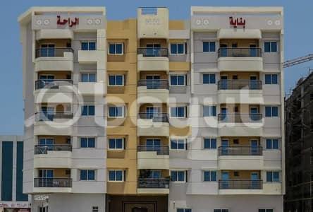 فلیٹ 2 غرفة نوم للايجار في الراس، أم القيوين - للايجار شقه غرفتين و صاله