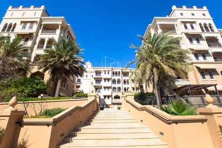فلیٹ 1 غرفة نوم للايجار في جزيرة السعديات، أبوظبي - Spectacular Apt with High Class Amenities!