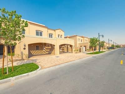 تاون هاوس 2 غرفة نوم للايجار في سيرينا، دبي - 2-Bed plus Maids Room | 2 Parking | Bella Casa