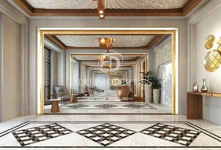 شقة 2 غرفة نوم للبيع في أم سقیم، دبي - Book Yours Now | Get best units at best price