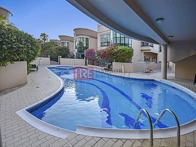 5 BR + 5.5 Bath | Maid Room | Private Garden|Pool