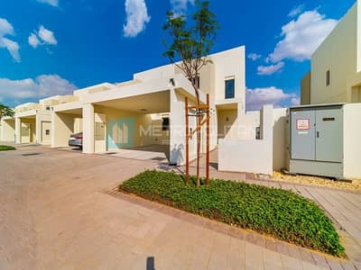 4 Bedroom Townhouse for Sale in Town Square, Dubai - Park View| Single Row |Modern 4 Beds|Ready to Move