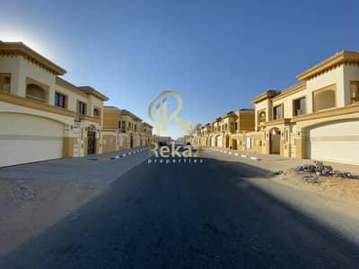 4 Bedroom Villa for Sale in Hoshi, Sharjah - villa for sale in sharja