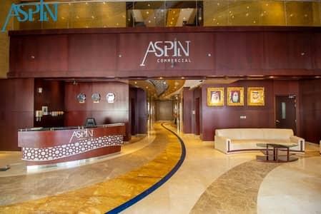 مکتب  للايجار في شارع الشيخ زايد، دبي - Fully Fitted Office for Rent along Sheikh Zayed Road