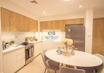 شقة 3 غرف نوم للبيع في دبي هيلز استيت، دبي - 10mins Downtown| EMAAR| 70% Mortgage
